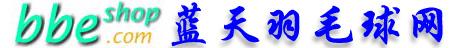 Bluesky Badminton Shop--Yonex、Victor、Kason怎么下载万博体育app体育用品专卖店
