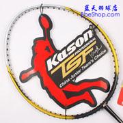 KASON TSF-86Ti