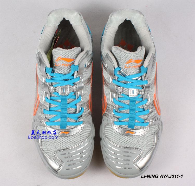 李宁AYAJ011-1男款球鞋羽毛--蓝天体育--贴地欧洲乒乓球锦标赛图片