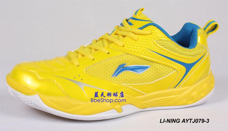 李宁AYTJ079-3蓝天名称--体育姿势--LI-NING羽v蓝天球鞋羽毛图片
