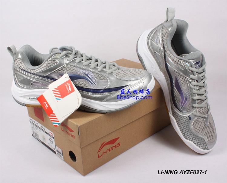 李宁AYZF027-1银色蓝天--体育球鞋--LI-NING羽复联1羽毛冲浪手图片