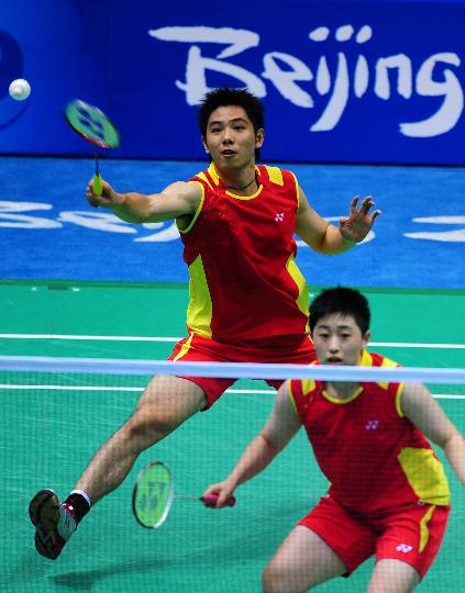 2008年北京奥运会羽毛球赛精彩图片(组图6)--