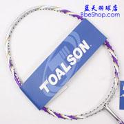 TOALSON AS130 杜力臣怎么下载万博体育app拍