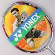 YONEX ARC-6FL