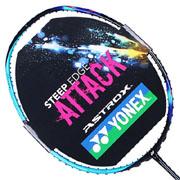 YONEX ASTROX2 天斧2怎么下载万博体育app拍 尤尼克斯万博manbetx苹果版