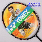 YONEX NS-9900